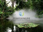 温泉景观造雾设备丨中央空调主机降温工程
