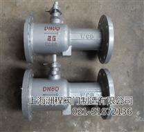 球閥式排汙閥QP41M