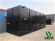 清远市农村污水处理工程设备