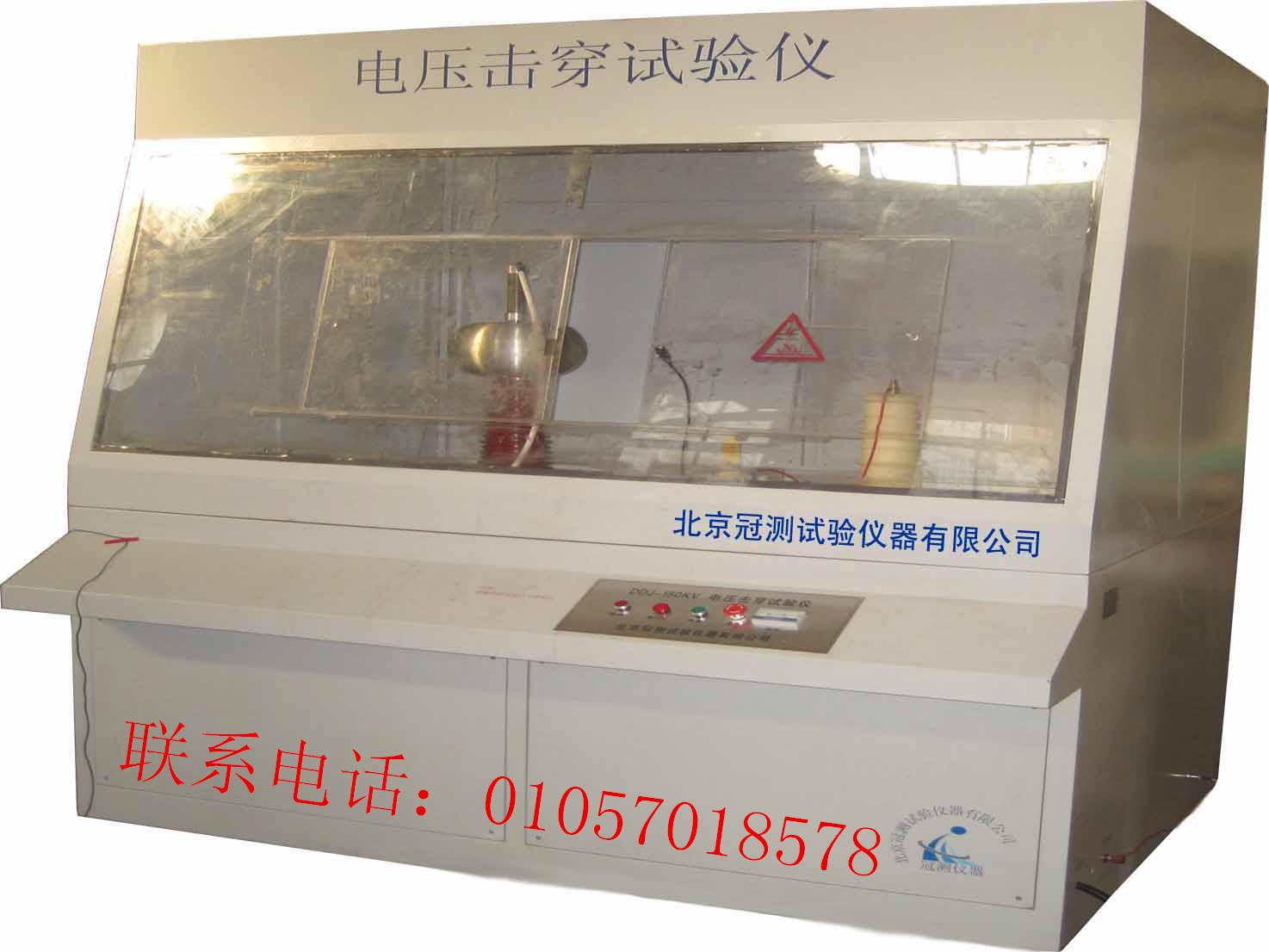 材料检测仪器