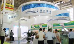 浙大水业:农村环境治理专家