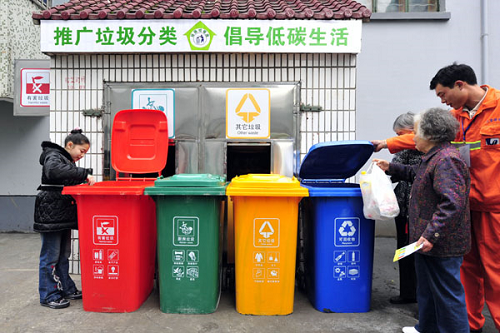 垃圾分类无能? 杭州有会说话的垃圾桶