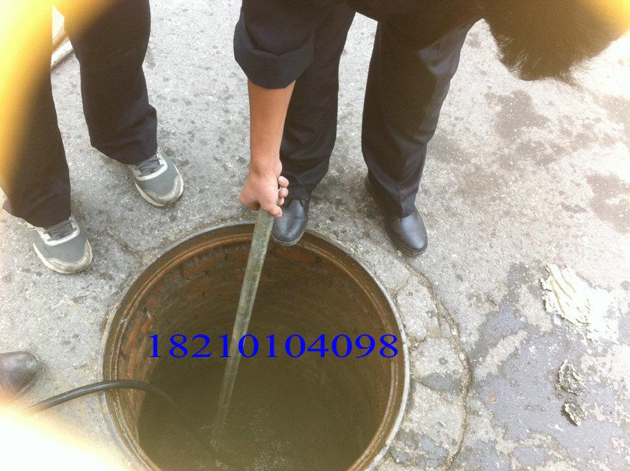 香格里拉大酒店厨房下水道地沟油清洗现场