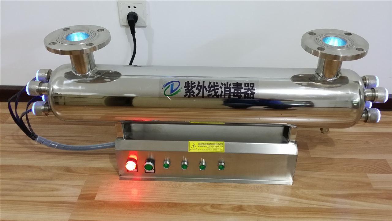 紫外线消毒器价格_紫外线消毒器批发