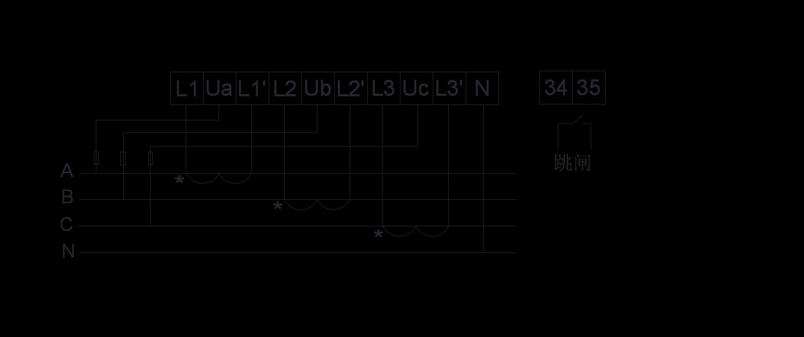 dtsy1352-安科瑞dtsy1352三相电子式预付费电能表-安