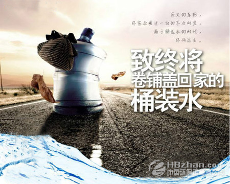 桶装水二次污染可避免 回料桶被曝业内潜规则