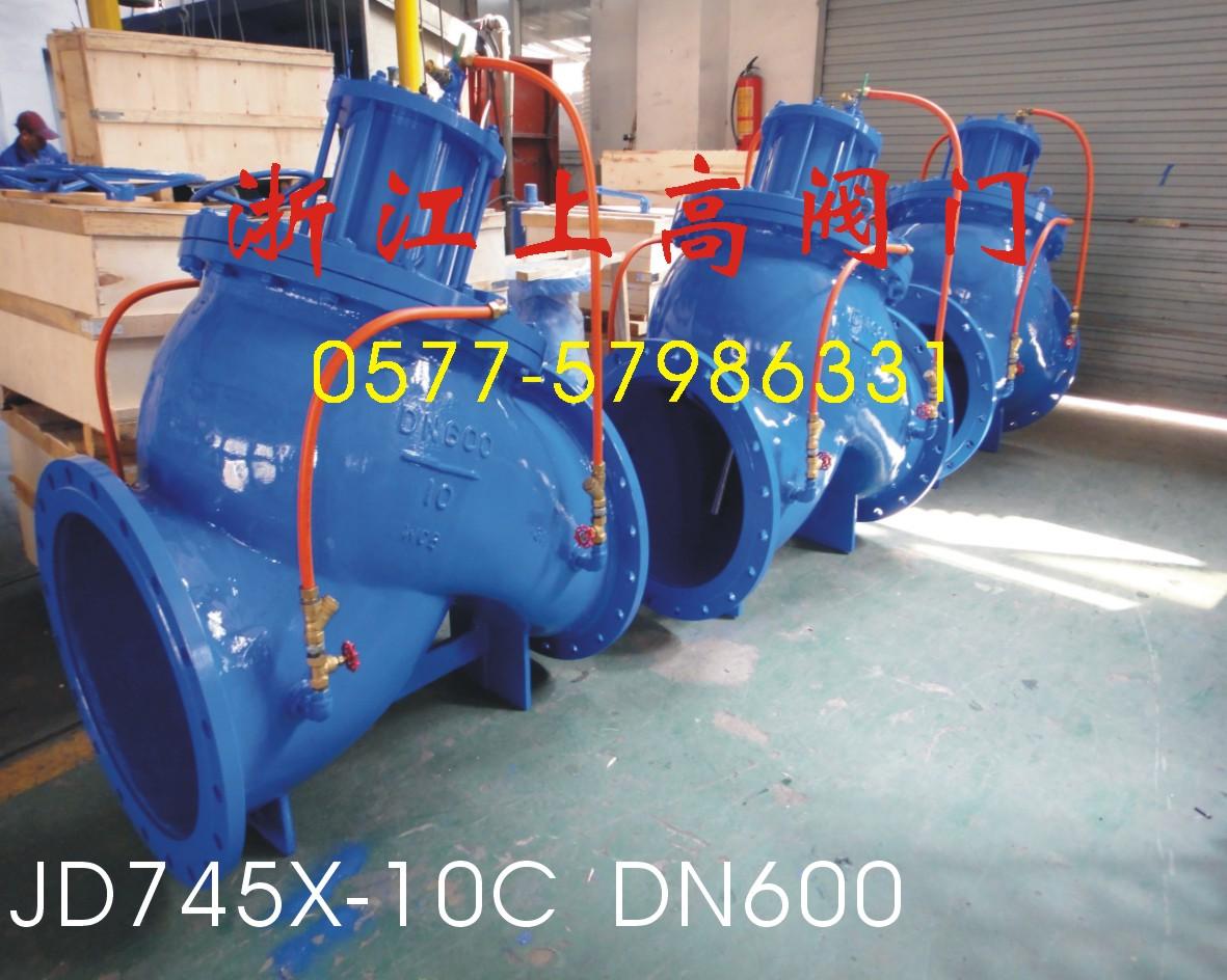 jd745x全通径多功能水泵控制阀图片