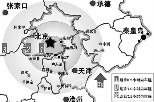 京津冀联合大气防控 北京国际节能环保展亮点多