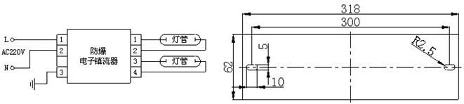 8kg 四,接线图及外形安装示意图 单脚荧光灯:直管荧光灯端头处一端