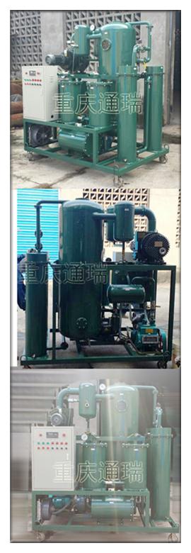 ZJA-100双级高效真空滤油机