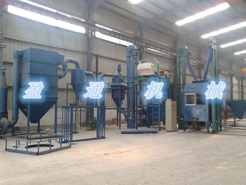 电路板粉碎机厂家专业生产废电路板加工设备