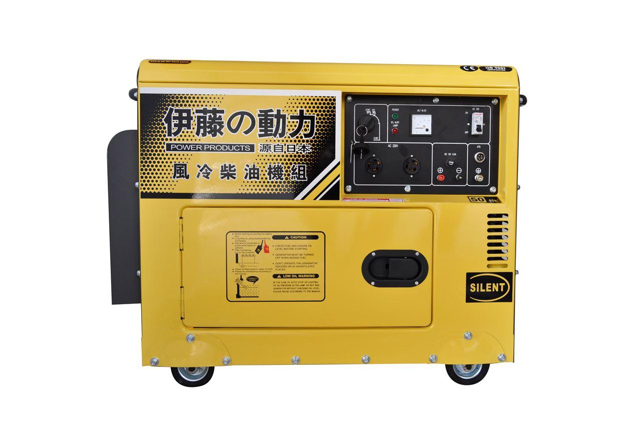 上海5千瓦三相电静音柴油发电机