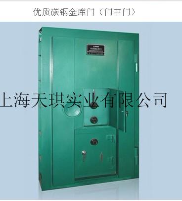 金库门厂家上海哪里有?
