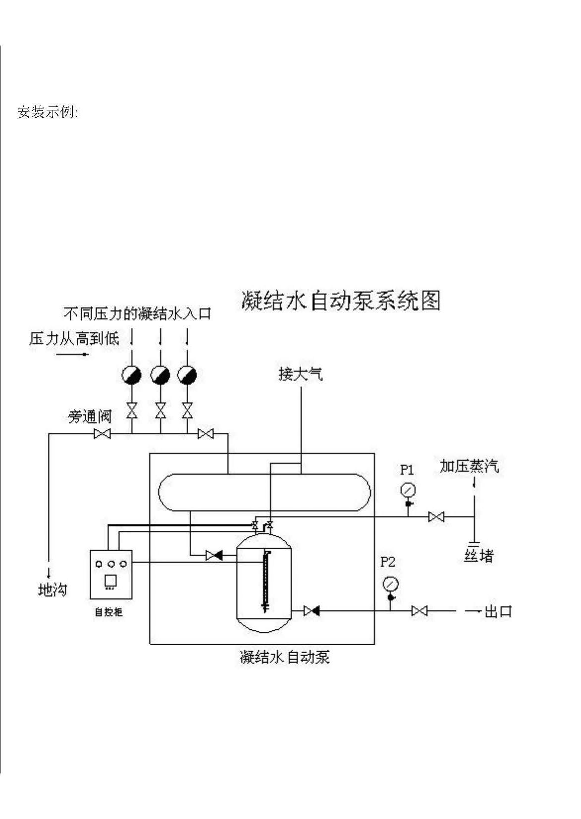 电路 电路图 电子 原理图 1173_1654 竖版 竖屏