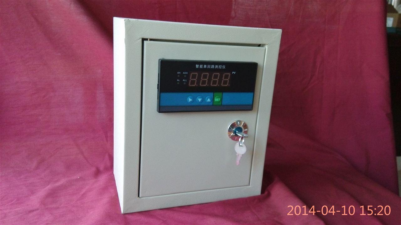 控制器采用集成电路,并结合高层楼宇上
