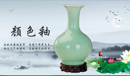 也反映了景德镇陶瓷作为民族骄傲的意愿