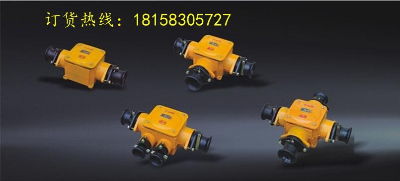 矿用隔爆型低压电缆接线盒bhd2-400/1140