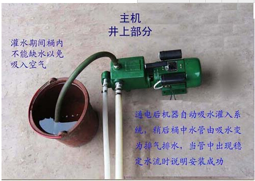 螺杆自吸泵灌水方法