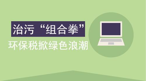 B2B产业互联网改变工业生态呼七个阶段