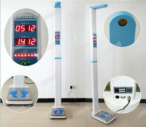 超声波身高体重测量仪