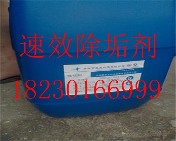 锅炉除垢剂厂家,锅炉除垢剂成分-廊坊市蓝星化
