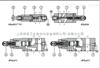 阿托斯HG/KG/JPG型叠加式减压阀,HG-031/100 23/PE团购价