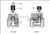 QV-10/3/K好价格供应,阿托斯流量控制阀