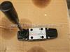 供应DH-0831/2/A 73原装正品ATOS手动换向阀
