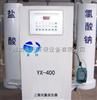 廣西二氧化氯發生器水量分析