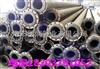 新疆鉻鐵礦輸送管道,新疆薩爾托海鉻鐵礦選礦廠管道