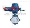D971F46-10C/16C电动对夹式衬氟蝶阀