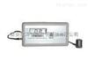 BZ- 8701A袖珍式测振仪/振动测量仪