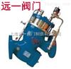 YQ98006-10Q/16Q/25C过滤活塞式电磁控制阀