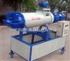 SLG养殖污水处理设备