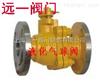 Q41F-25/40液化气球阀 价格 厂家 型号