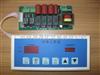 ZJHCD-B工作台控制器
