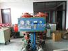 聚氨酯高压补口机-聚氨酯高压补口机价格报价