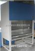 SF-SW-1300B2生物安全柜