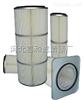 0781防油防水除尘滤芯除尘滤筒
