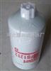 FS1212弗列加油水分离滤芯FS1212
