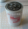 FF5470弗列加机油滤清器FF5470