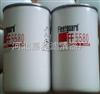 FF5580弗列加柴油滤清器FF5580