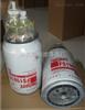 FS19816弗列加FS19816 油水分离器