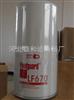 LF670弗列加机油滤芯LF 670