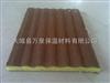 客户需求质量zui好   价格zui低电梯井吸音板    厂家直销
