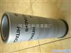 液压油滤芯 4325820液压油滤芯 4325820