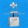 电动双柱测试台电动双柱测试台有哪些优点