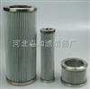 LH0060D10BN/HC黎明液压滤芯LH0060D10BN/HC