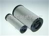 LH0110D3BN/HC黎明液压滤芯LH0110D3BN/HC