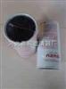8-98123256-0五十铃油水分离滤芯8-98123256-0